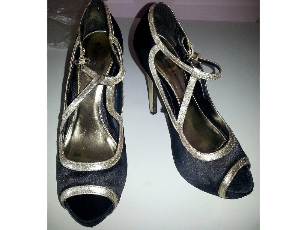 Жіночі туфлі Dorothy Perkins Англія. 38 р. 300 грн. 20 грудня 2017 6be056b449e0e